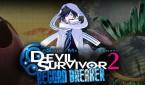 shin-megami-tensei-devil-survivor-2-record-breakerbanner
