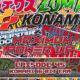 MPU_Ep_45_Konami_16-Bit_Era_670x447